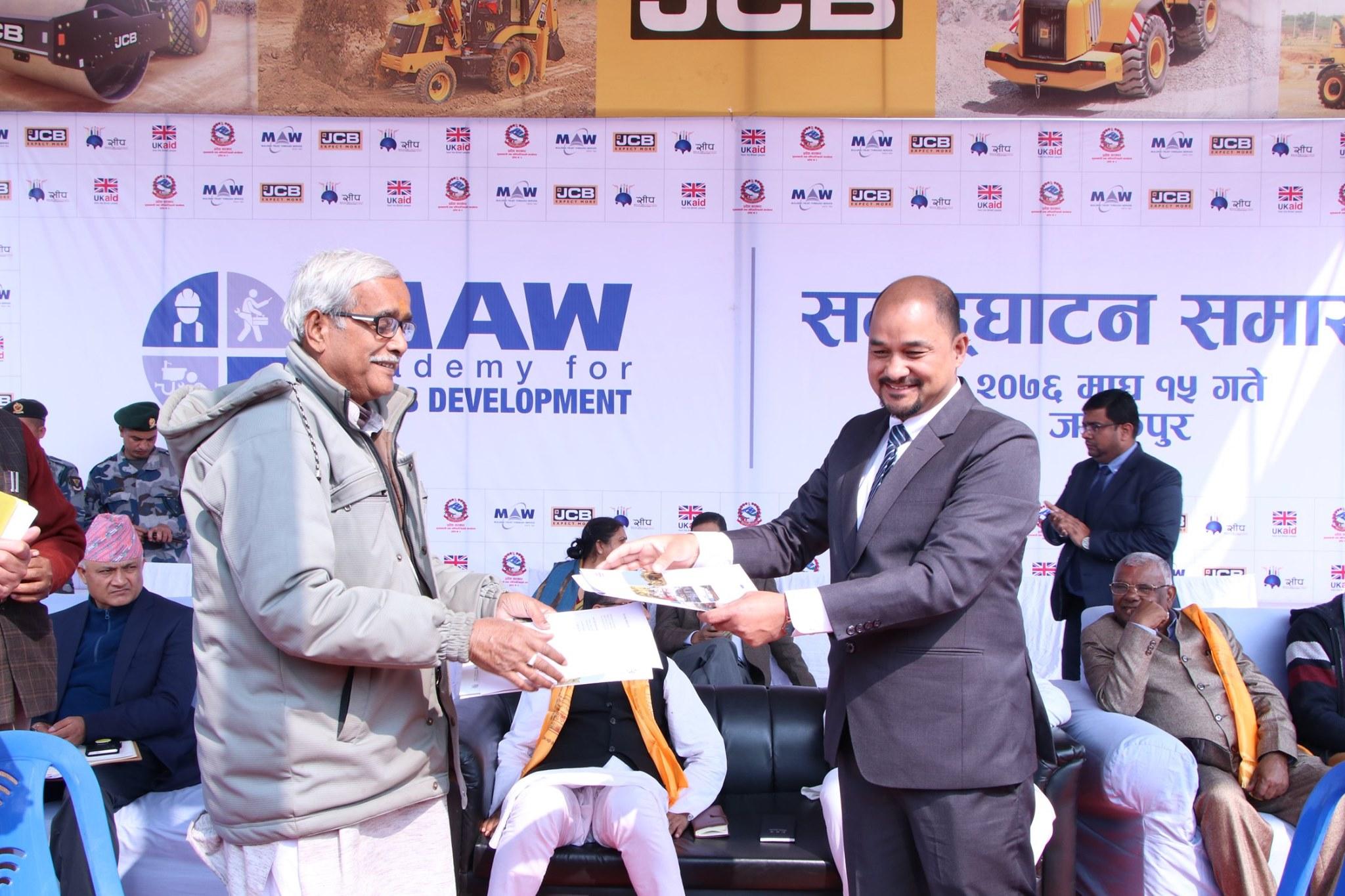 MAW Skills Academy Opening Ceremony