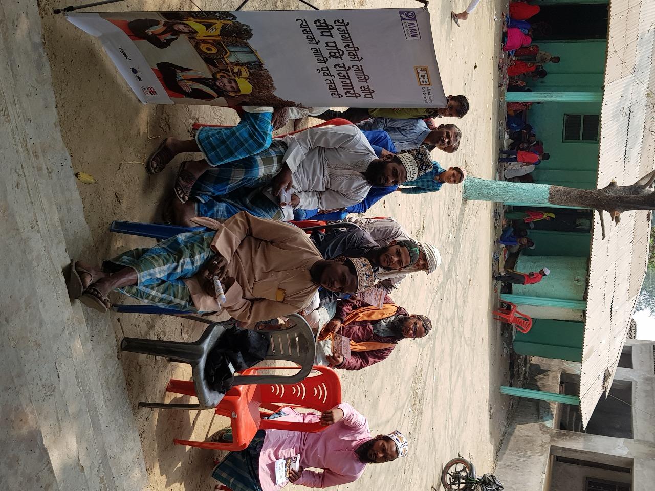 Community Mobilization Programme (Event)